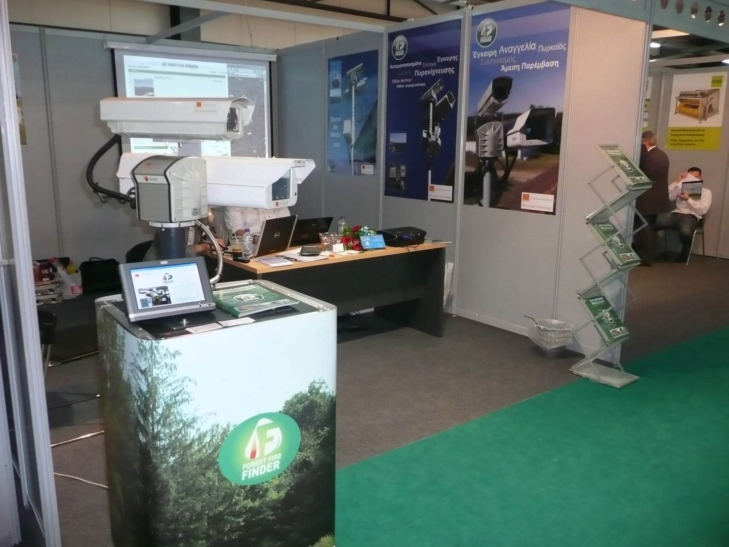 NGNS - Ingenious Solutions at Ecotec, Athens, Greece